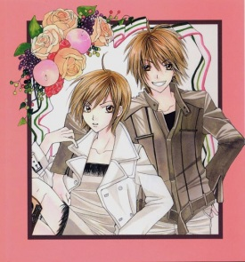 Special A Akira and Tadashi
